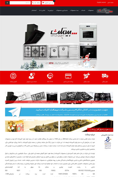 Official Bimax kitchen hoods and appliances online store